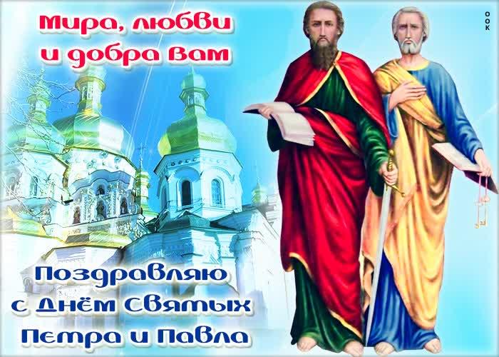Праздничная картинка Петров день - скачать бесплатно на otkrytkivsem.ru