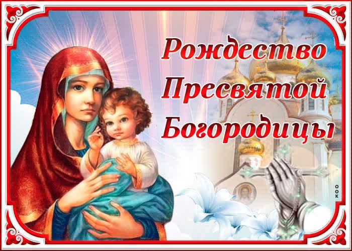 Пусть добро добром вернется - скачать бесплатно на otkrytkivsem.ru
