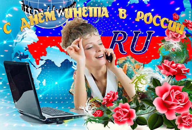 Пусть каждый день узнается что-то новое - скачать бесплатно на otkrytkivsem.ru
