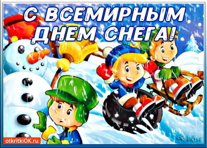 Пусть снег дарит тебе счастье - скачать бесплатно на otkrytkivsem.ru