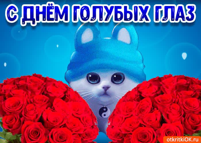 Пусть в глазах отражается счастье - скачать бесплатно на otkrytkivsem.ru