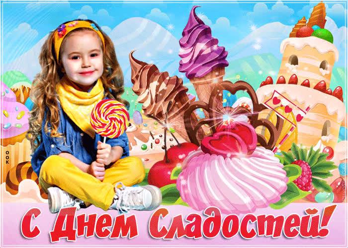 Пусть жизнь будет сладкой - скачать бесплатно на otkrytkivsem.ru