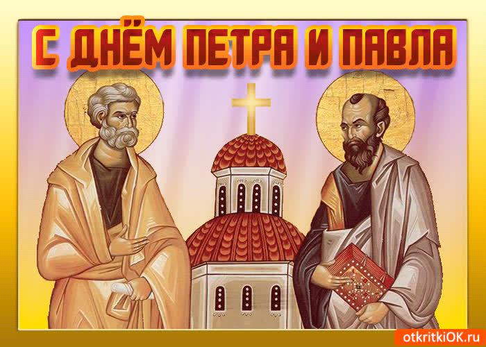 С днём Петра и Павла анимация - скачать бесплатно на otkrytkivsem.ru