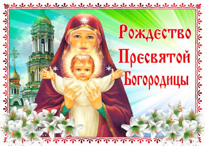 Спешу поздравить от души - скачать бесплатно на otkrytkivsem.ru