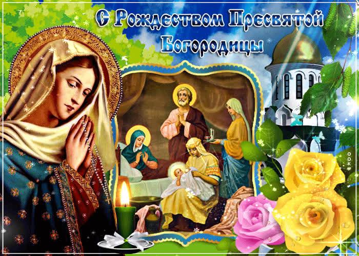 Света и покоя в душе - скачать бесплатно на otkrytkivsem.ru