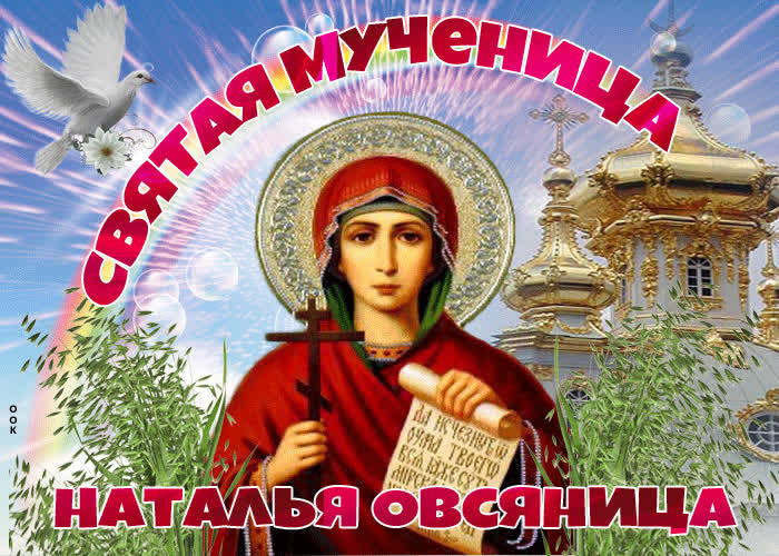 Светлого неба над вами - скачать бесплатно на otkrytkivsem.ru