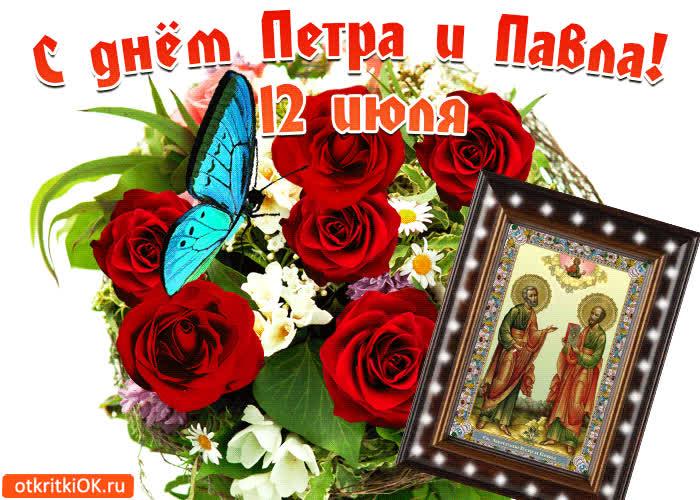 Святые апостолы Петр и Павел - скачать бесплатно на otkrytkivsem.ru
