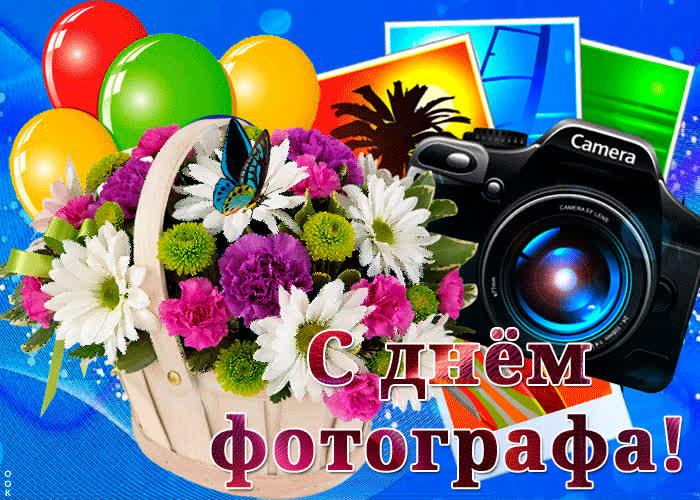 Творческих побед вам - скачать бесплатно на otkrytkivsem.ru
