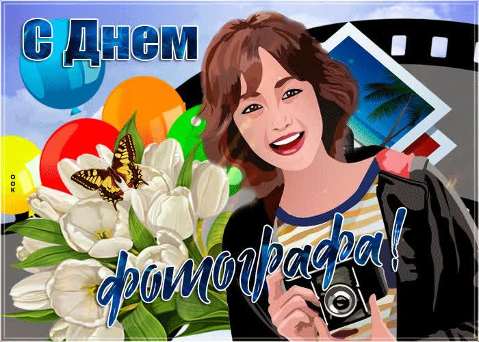 Творческих успехов вам - скачать бесплатно на otkrytkivsem.ru